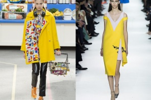 Fashion Alert: Yellow is the new black