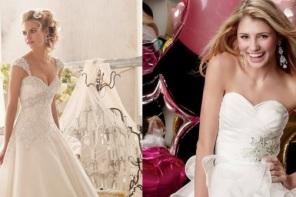 Dresshop.com.au: The bridal e-commerce