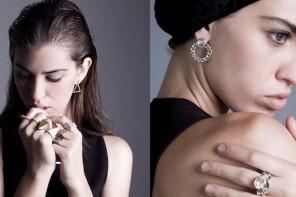 Alba Casares jewels